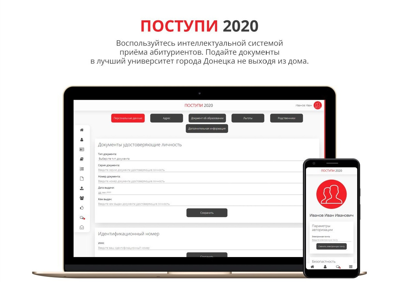 IMG_20200617_084802_096-01